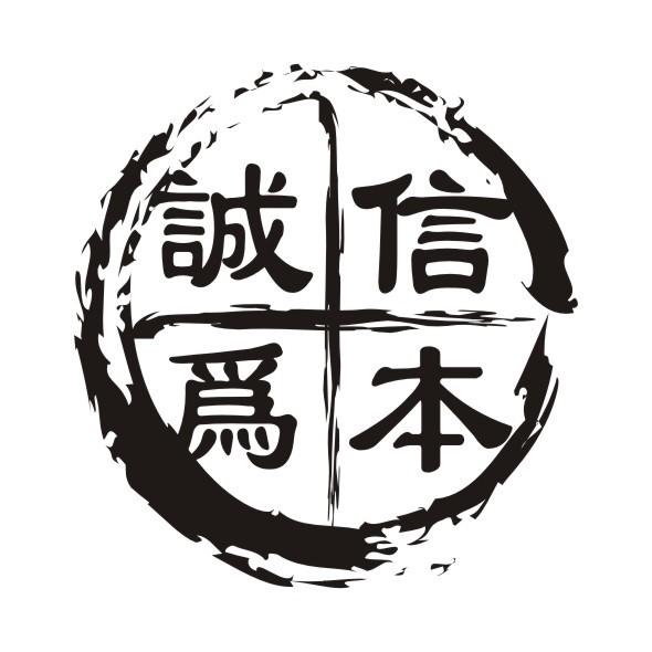 求职家教 是2014邯郸市一中理科毕业生