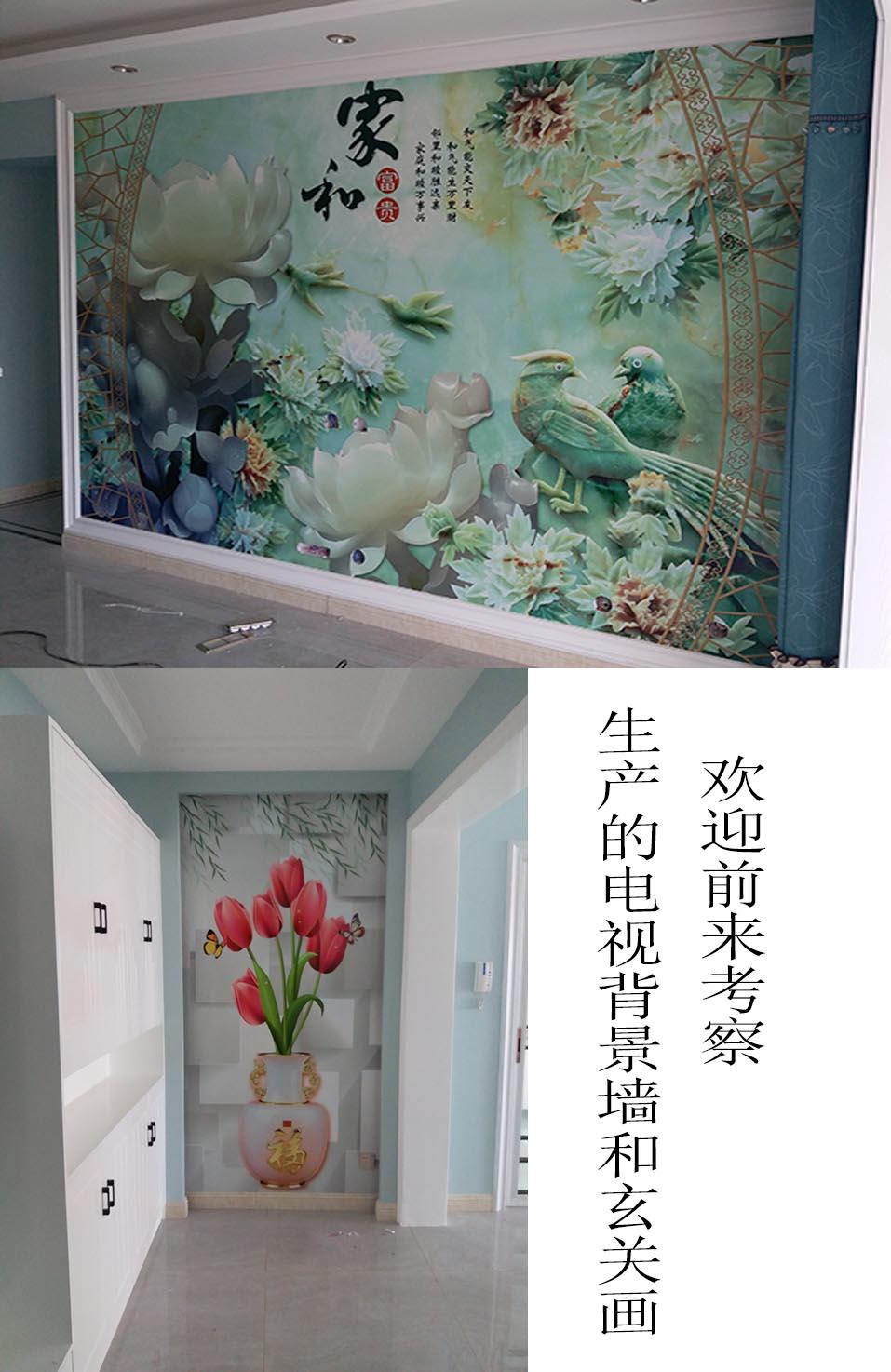 室内装饰画、电视背景墙生产设备转让