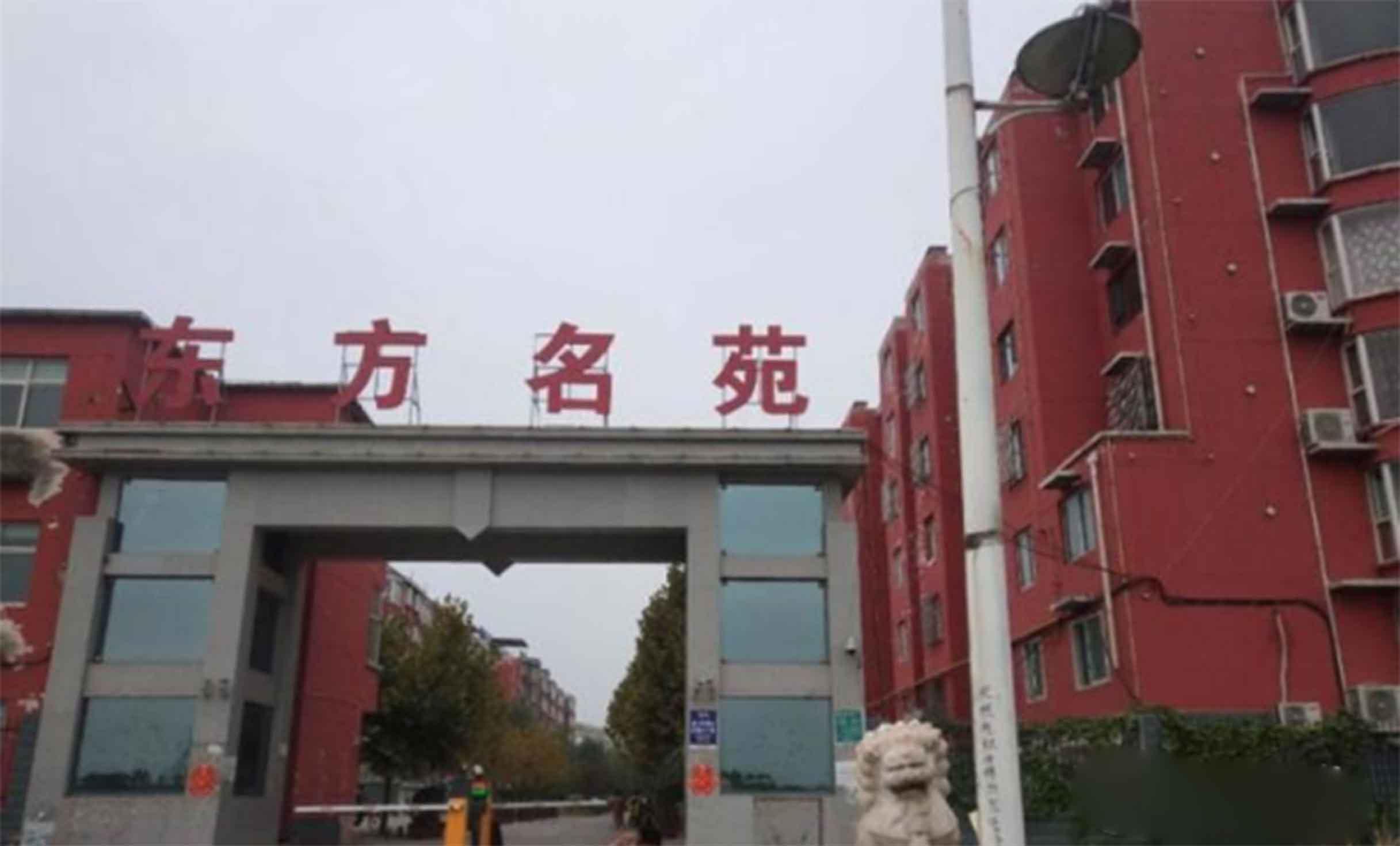 中华南路东方名苑小区共6层本户1层84平