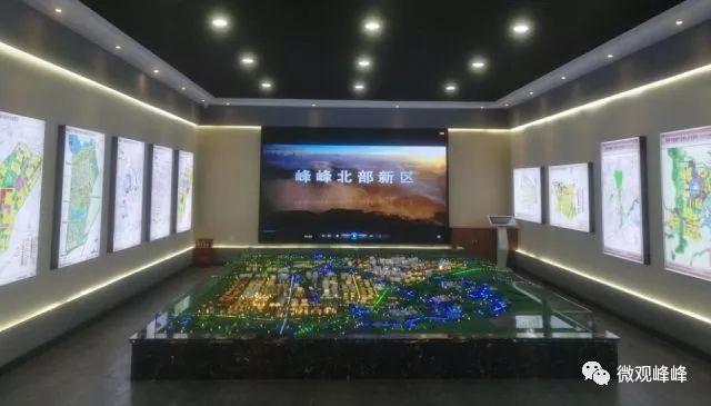 峰峰北部新区规划图及峰峰矿区北部新区规划建设范围