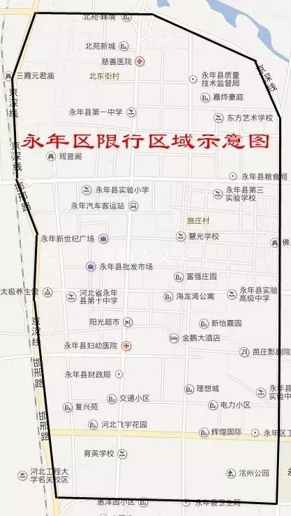 邯郸永年风景地图