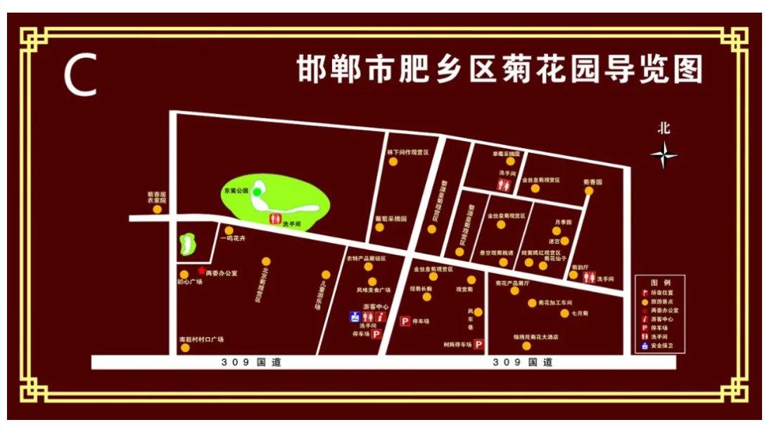 2020邯郸肥乡区菊花节门票多少钱一张