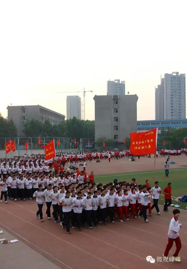 班主任与体委共同举旗跑步