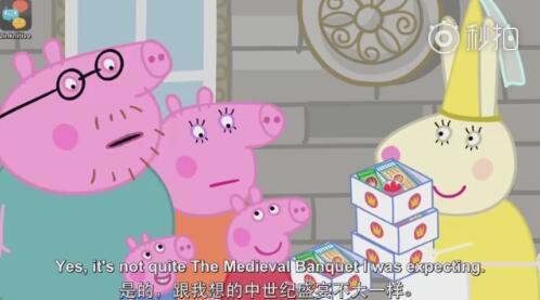 """小猪佩奇为什么成了""""社会人"""""""