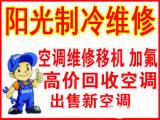峰峰家电售后服务部