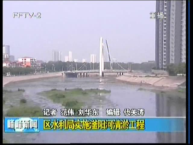 区水利局实施滏阳河清淤工程