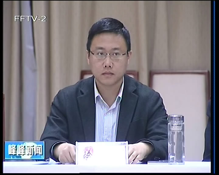 我区召开振兴峰峰大会战七大指挥部工作专题调度会