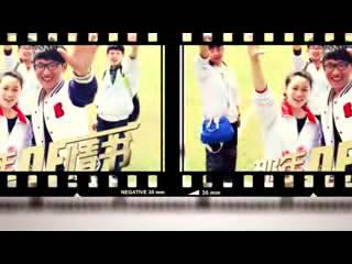 峰峰微电影《那年的情书》预告片视频