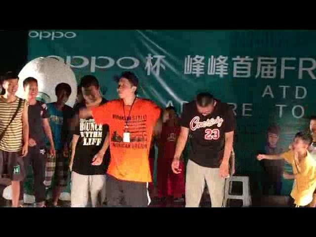 峰峰街舞大赛成人组冠亚军揭晓视频