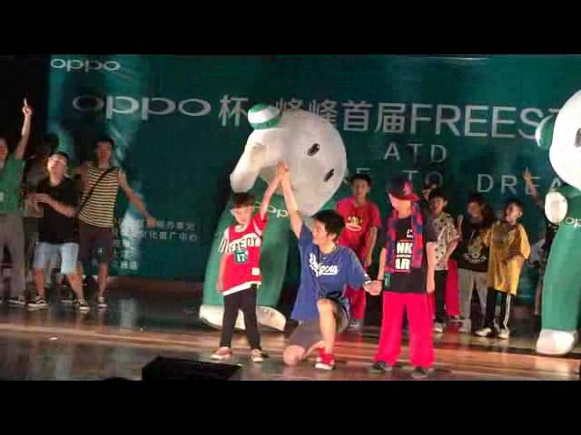 峰峰街舞大赛少儿组冠亚军揭晓视频