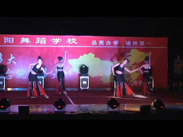 2014汇报演出舞蹈《民族舞大联欢》三校联排