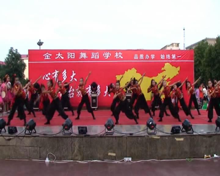 金太阳2014汇报演出幼儿场《自古英雄出少年》宾馆校区