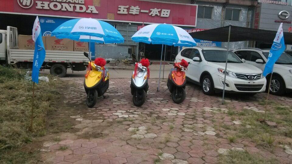 五羊本田新能源电动摩托车上市了
