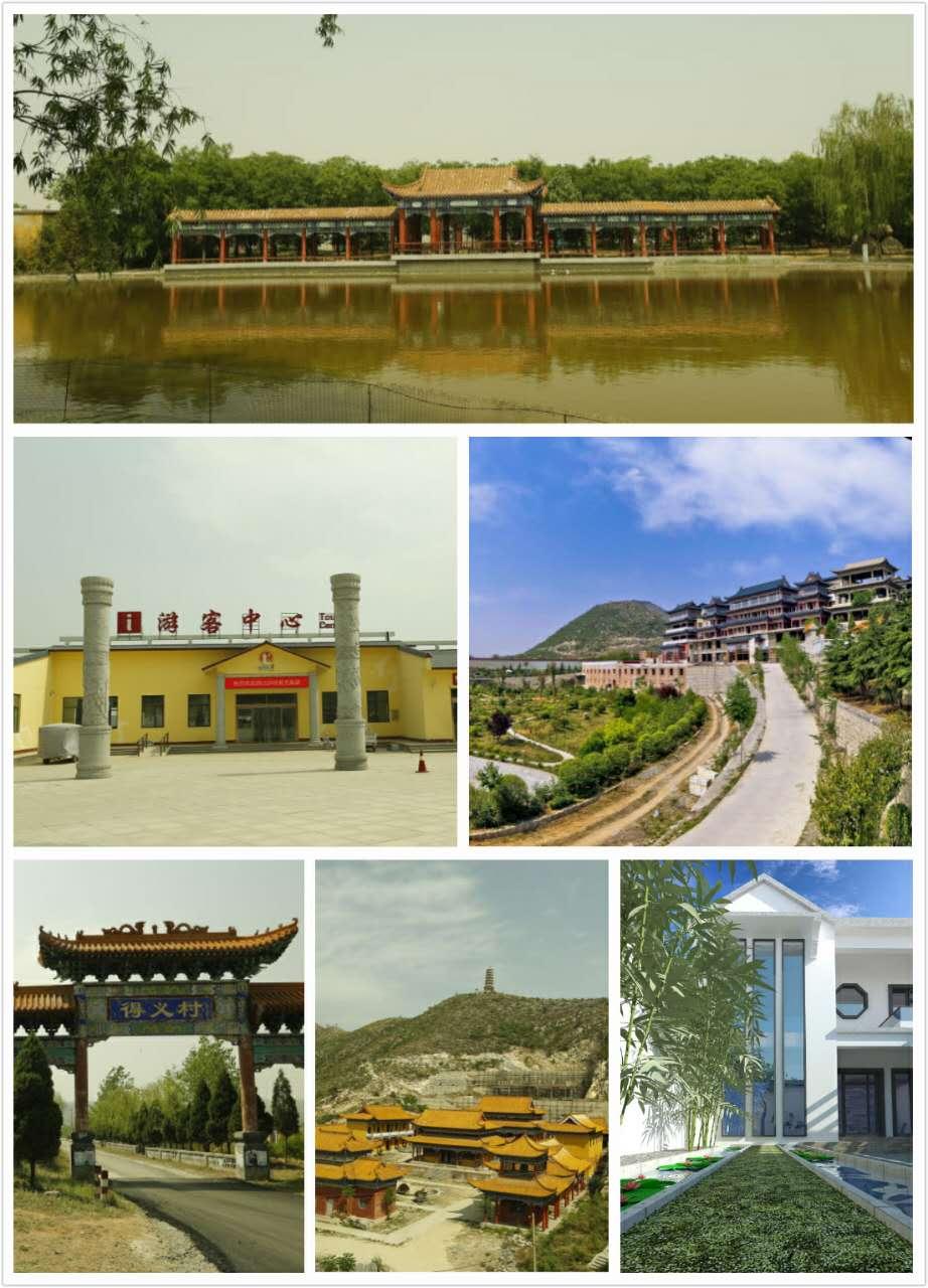 武安市品端设计建筑工程公司