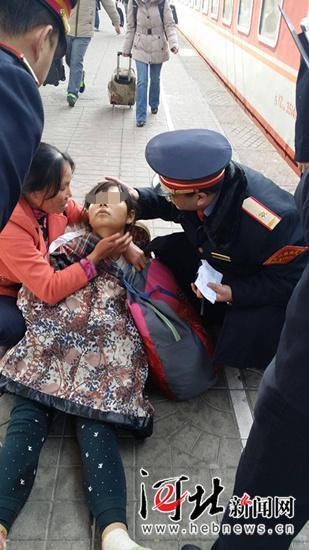 17岁少女列车上流产大出血 邢台站员工救助脱险(图)