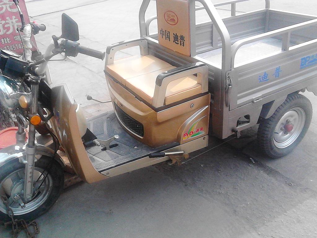出售助力三轮摩托车