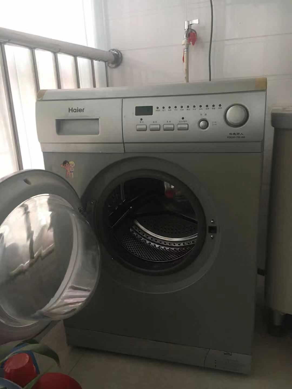 低价出售海尔滚筒洗衣机750元