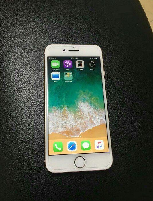 出iPhone8国行256G