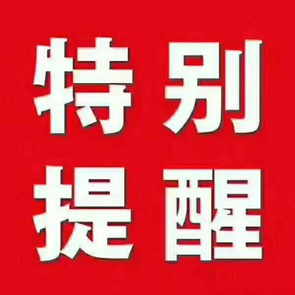 峰峰安顺驾校招生优惠活动