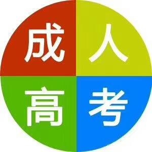 2019邯�成考�W�v�竺�中