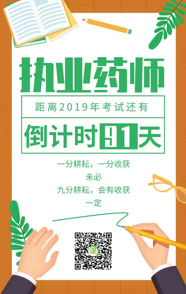 邯�2019年��I���招生��惠中