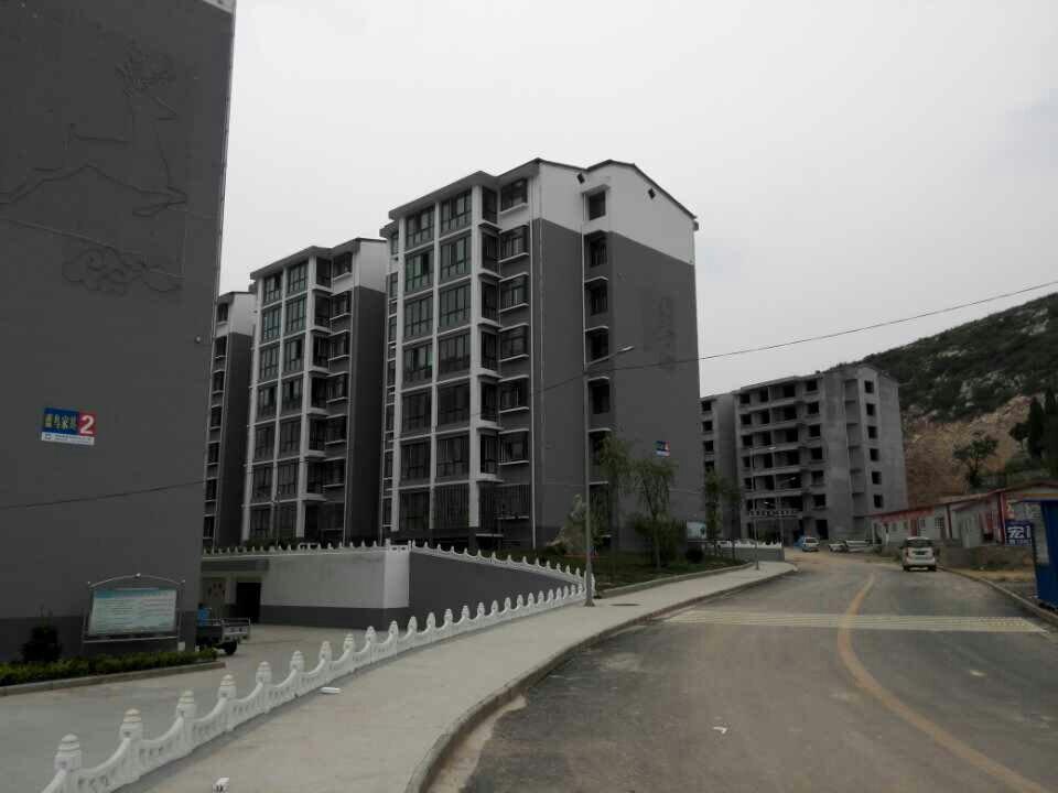 涉县将军大道3楼,116平米,550元