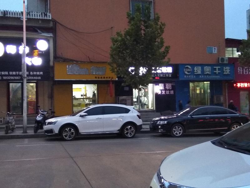 出租峰峰矿区二市小南滏岸新区7号楼5-16临街门市.