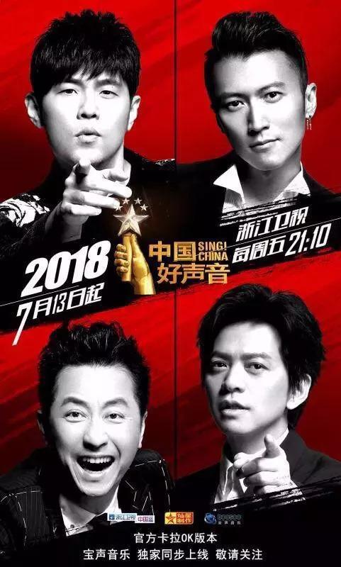 2018浙江卫视中秋晚会